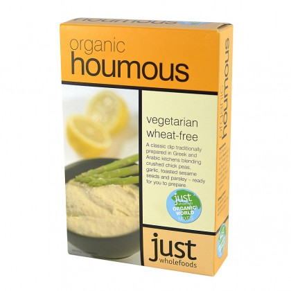 Hummus - Just Wholefoods - 125 g